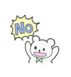 りぼんくま(個別スタンプ:02)