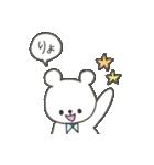 りぼんくま(個別スタンプ:04)