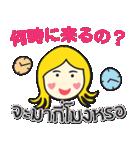 カノムちゃんのタイ語日本語トーク(個別スタンプ:02)