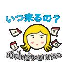 カノムちゃんのタイ語日本語トーク(個別スタンプ:03)