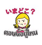 カノムちゃんのタイ語日本語トーク(個別スタンプ:04)