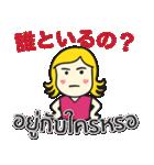カノムちゃんのタイ語日本語トーク(個別スタンプ:05)