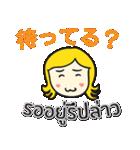 カノムちゃんのタイ語日本語トーク(個別スタンプ:07)