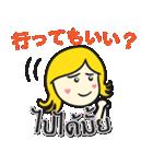 カノムちゃんのタイ語日本語トーク(個別スタンプ:08)