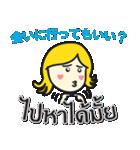 カノムちゃんのタイ語日本語トーク(個別スタンプ:09)