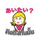 カノムちゃんのタイ語日本語トーク(個別スタンプ:14)