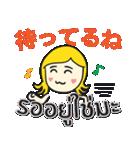 カノムちゃんのタイ語日本語トーク(個別スタンプ:17)