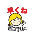 カノムちゃんのタイ語日本語トーク(個別スタンプ:18)