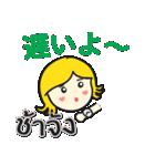 カノムちゃんのタイ語日本語トーク(個別スタンプ:19)