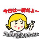 カノムちゃんのタイ語日本語トーク(個別スタンプ:22)