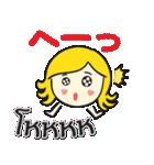 カノムちゃんのタイ語日本語トーク(個別スタンプ:25)