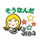 カノムちゃんのタイ語日本語トーク(個別スタンプ:26)