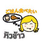 カノムちゃんのタイ語日本語トーク(個別スタンプ:27)