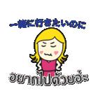 カノムちゃんのタイ語日本語トーク(個別スタンプ:28)