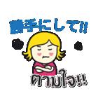 カノムちゃんのタイ語日本語トーク(個別スタンプ:29)