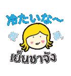 カノムちゃんのタイ語日本語トーク(個別スタンプ:31)
