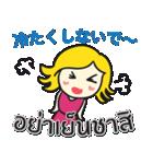 カノムちゃんのタイ語日本語トーク(個別スタンプ:32)