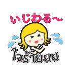 カノムちゃんのタイ語日本語トーク(個別スタンプ:33)