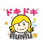 カノムちゃんのタイ語日本語トーク(個別スタンプ:34)