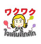 カノムちゃんのタイ語日本語トーク(個別スタンプ:35)