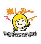 カノムちゃんのタイ語日本語トーク(個別スタンプ:36)