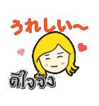 カノムちゃんのタイ語日本語トーク(個別スタンプ:37)