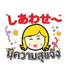 カノムちゃんのタイ語日本語トーク(個別スタンプ:39)