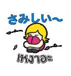 カノムちゃんのタイ語日本語トーク(個別スタンプ:40)