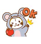 ANIMAL☆ラスカル アニメスタンプ(個別スタンプ:01)