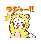 ANIMAL☆ラスカル アニメスタンプ(個別スタンプ:04)