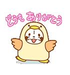 ANIMAL☆ラスカル アニメスタンプ(個別スタンプ:05)