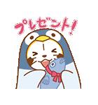 ANIMAL☆ラスカル アニメスタンプ(個別スタンプ:07)