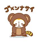 ANIMAL☆ラスカル アニメスタンプ(個別スタンプ:09)