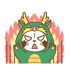 ANIMAL☆ラスカル アニメスタンプ(個別スタンプ:20)