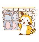 ANIMAL☆ラスカル アニメスタンプ(個別スタンプ:24)