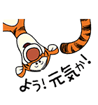 しゃべって動く!くまのプーさんと仲間たち(個別スタンプ:02)