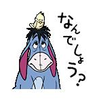 しゃべって動く!くまのプーさんと仲間たち(個別スタンプ:05)