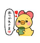 彼女・嫁専用 ぴよ吉♡その2(個別スタンプ:02)