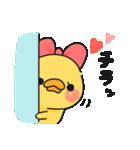 彼女・嫁専用 ぴよ吉♡その2(個別スタンプ:03)