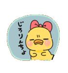 彼女・嫁専用 ぴよ吉♡その2(個別スタンプ:04)