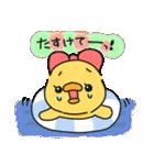 彼女・嫁専用 ぴよ吉♡その2(個別スタンプ:06)