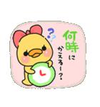 彼女・嫁専用 ぴよ吉♡その2(個別スタンプ:07)