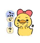 彼女・嫁専用 ぴよ吉♡その2(個別スタンプ:09)