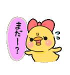 彼女・嫁専用 ぴよ吉♡その2(個別スタンプ:11)