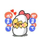 彼女・嫁専用 ぴよ吉♡その2(個別スタンプ:28)