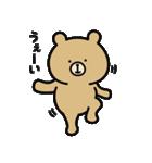 うーくま2(個別スタンプ:02)