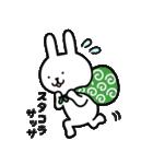 うーくま2(個別スタンプ:03)