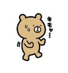 うーくま2(個別スタンプ:04)