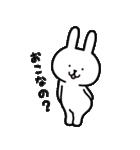 うーくま2(個別スタンプ:05)