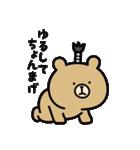 うーくま2(個別スタンプ:06)